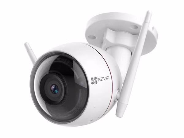 潍坊监控批发厂家是如何加固监控摄像头的